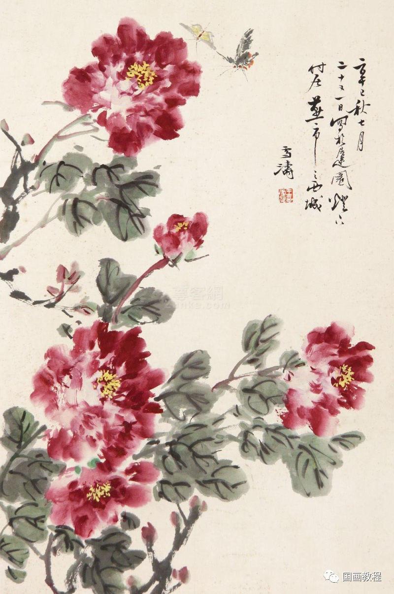 名家王雪涛写意牡丹国画作品,太美了