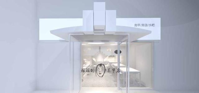 <b>这家美甲店大胆将建筑设计融于室内设计,实用面积从60㎡改到98㎡</b>