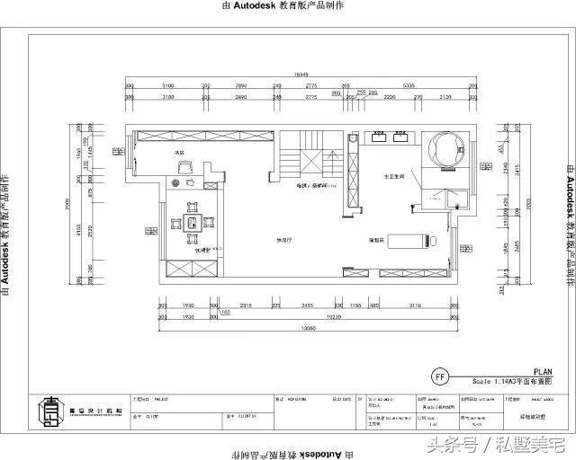 一楼房子设计结构图