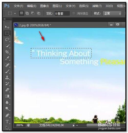 如何利用PS CS6填充的内容识别来清除图片杂物