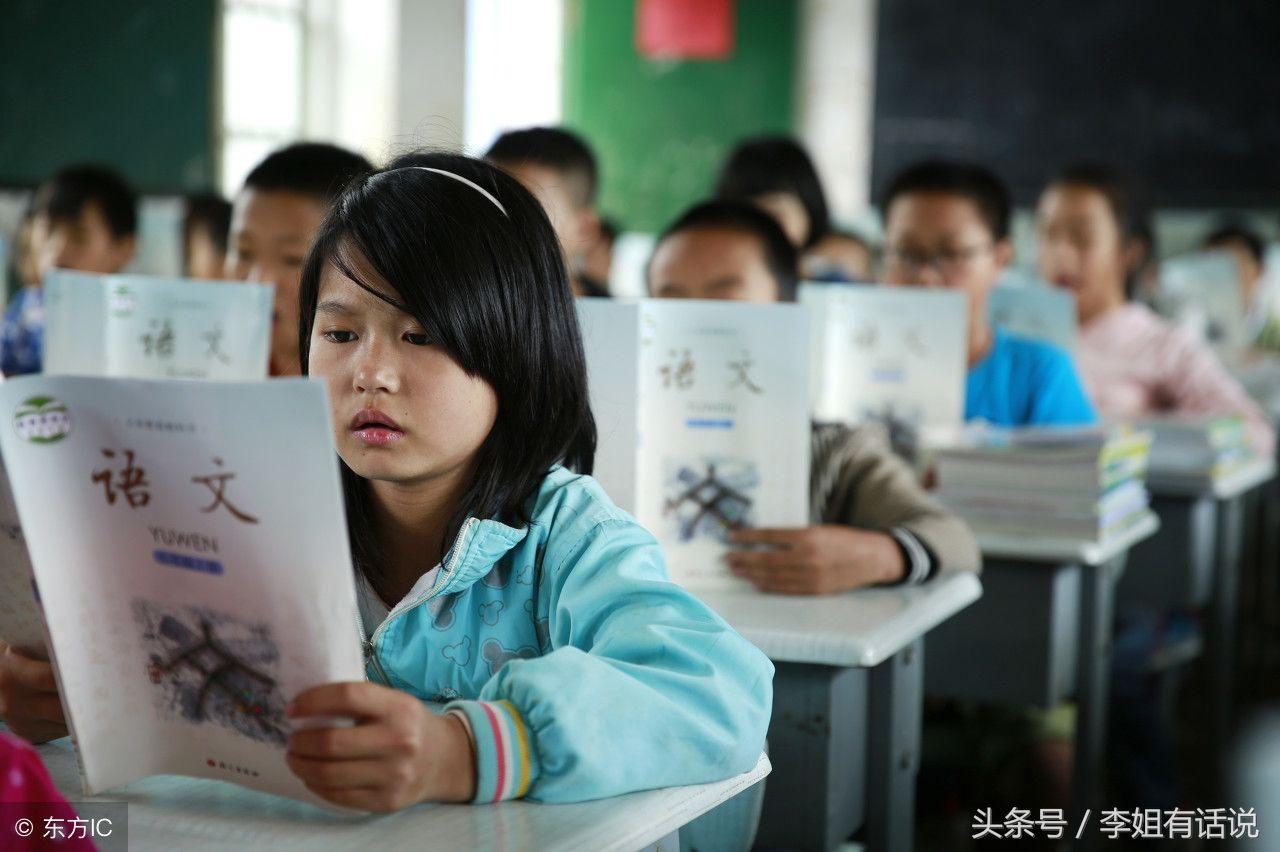 一小课本的旅行学生-句子学生去旅行,梦想里那鼓励跟着小学的课本图片
