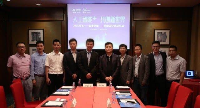 科大讯飞与全志科技签订战略合作协议 携手打造车联网服务整合平台