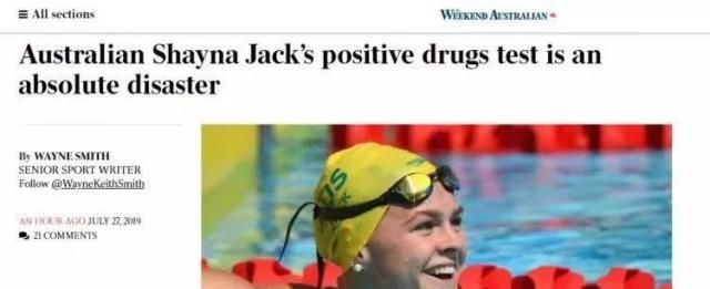 尴尬了!霍顿队友药检阳性,澳泳协和选手这样回应