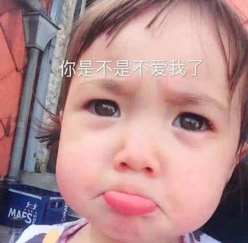 敲气死哭唧唧的表情,你是想委屈我这个可爱的表情包着忙可爱图片