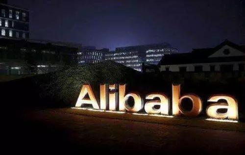 马云起公司名为阿里巴巴的背后套路,果然非同凡响图片 19438 500x316