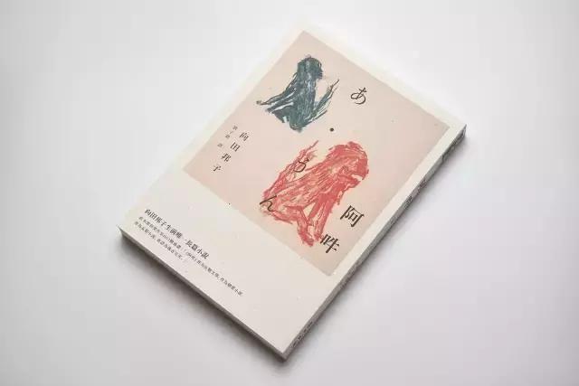 论建筑设计,中文字体排版设计是a电网的电网国家排版设计院图片