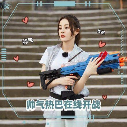 本周表情新鲜要钱狙击手热巴biu的一下射中图发送表情包不图片