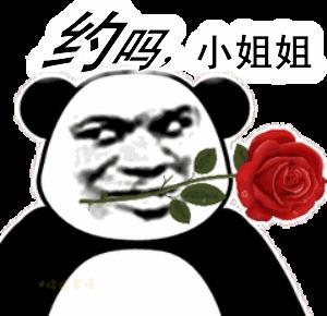 约--搞笑动图火锅表情第二弹冬天表情包吃图片文字的图片