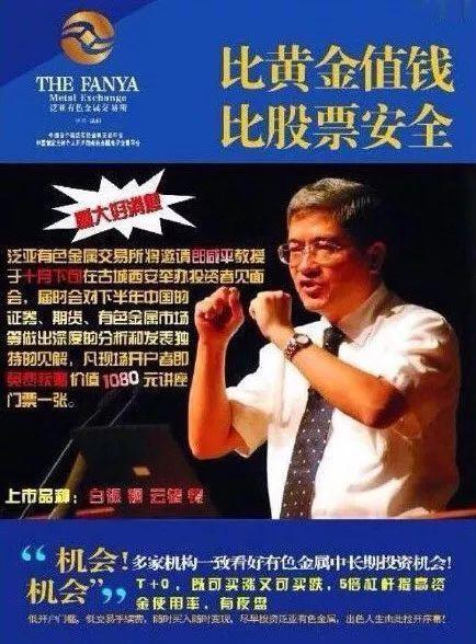 """刘姝威、郎咸对等""""财经网白""""是取非"""