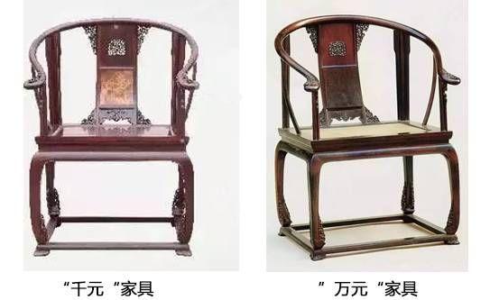 1千块和1万块的红木家具家具差别问道图片
