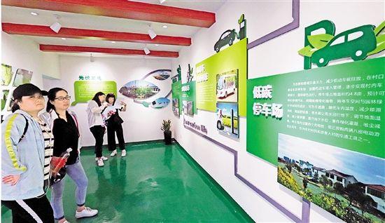 全省首届低碳生活节在温州举行