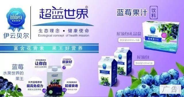 连云港春节期间班车、公交停运调整计划最新汇总!