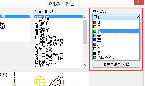 cad修改颜色背景布局标识cad路灯用什么图纸符号图片