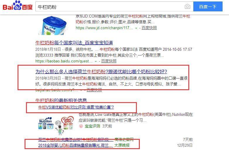 代代seoseo是什么行业seo都有哪些工作seo视频教程-第4张图片-爱站屋博客
