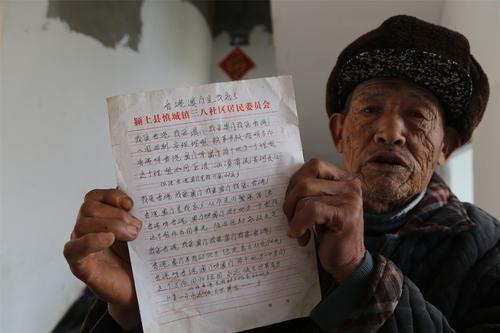 7旬老汉患癌后乐观面对自学歌词写作4年创作50首