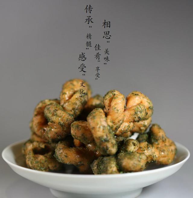 传统美食并不土,美食加点花超好吃上海张杨路655口味号图片