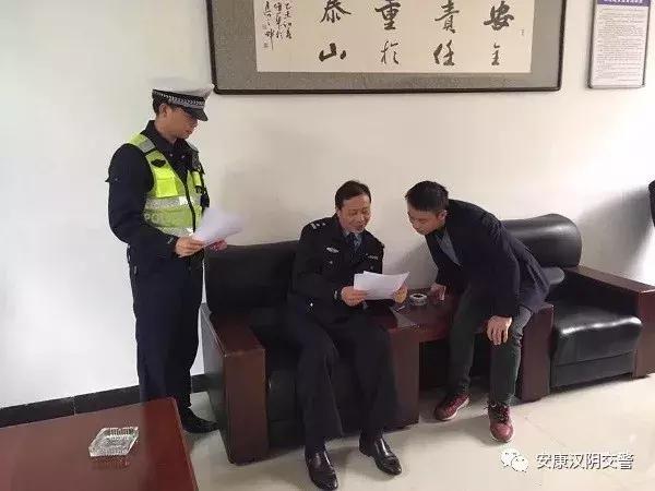 [精彩]安康汉阴交警:走访检查辖区危化品运输企业交通安全管理工作