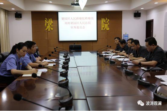 河南省商丘市法院院长与检察院检察长同台速审醉驾案