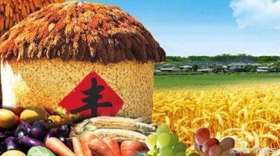 """我国设立""""农民丰收节"""" 你知道怎么放假吗?"""