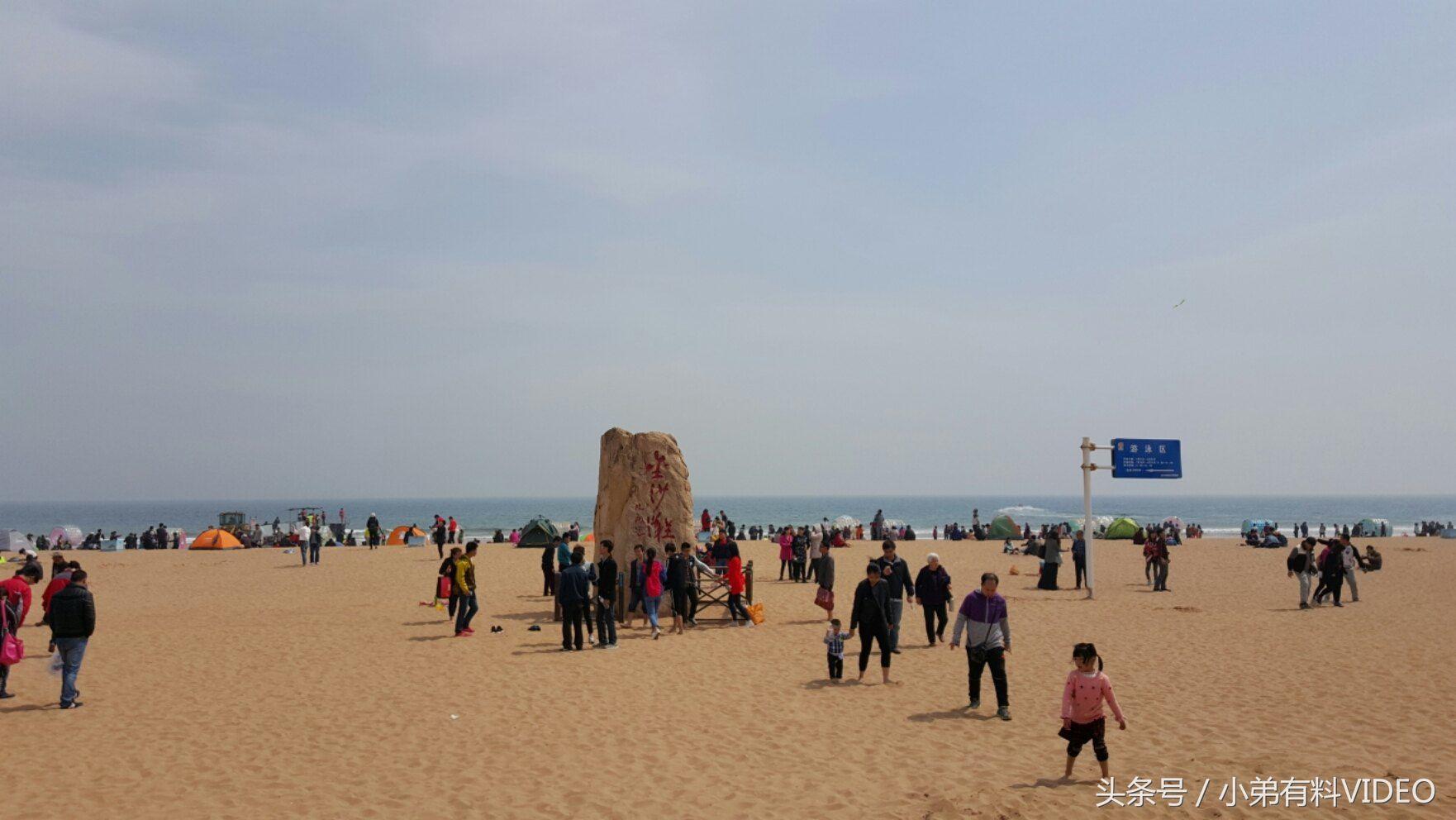 黄岛金沙滩 青岛金沙滩旅游度假区位于山东省青岛市经济技术开发区内
