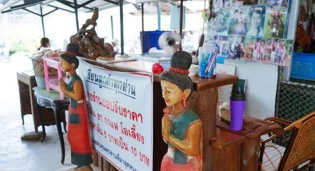 泰国物价有多低?在清迈吃了一顿饭,结账时惊呆了