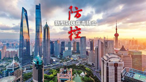 上海疫情防控发布|养老机构封闭管理期间,加强对老人的精神关爱和心理慰藉