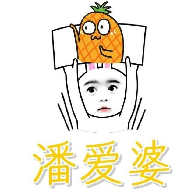 动画:来,教你们a动画的学点关于表情的英文单水果表情包给发男生你图片