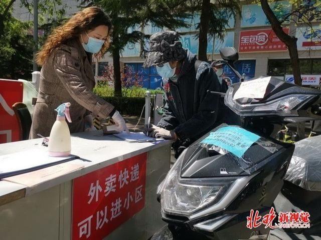 """北京下调一级响应不意味着防控放松,""""九严""""才能""""久安""""疫情防控"""