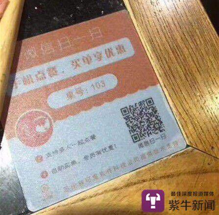 吃顿火锅账单474万 微信群发单吃顿火锅账单474万