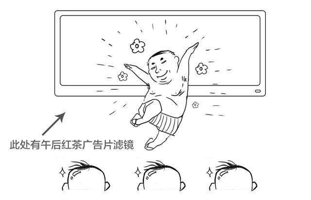 灵魂画手混仔曰:一分钟了解未来的教室,智慧课堂触手图片