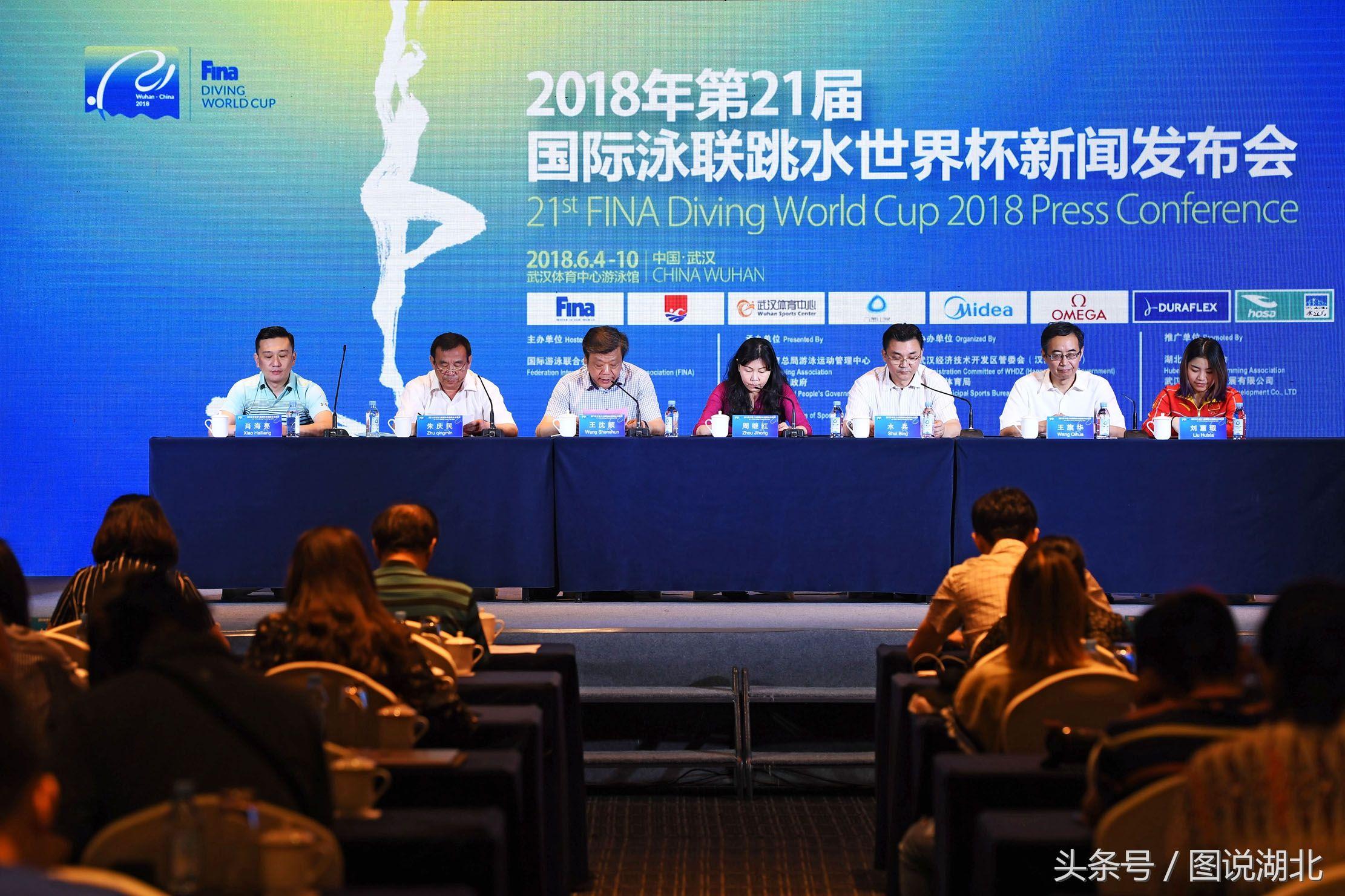 今年湖北最高级别的国际体育赛事来啦!中国跳