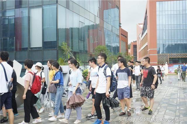 """4所高校90余名师生""""粽""""游晋江集成电路产业园活动圆满"""