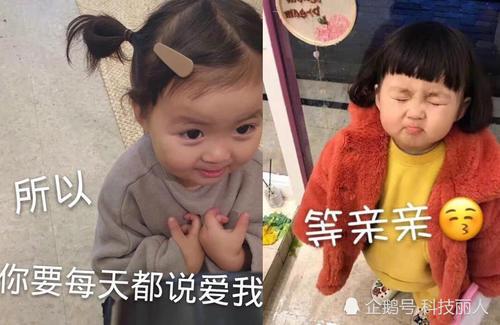 可卖萌可a表情表情求宠爱1女生小孩可爱微信表情图片,看完后,网图片