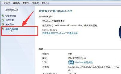不到win7安装CAD提示找解决AC1ST16.DLL的安卓cad下载图片