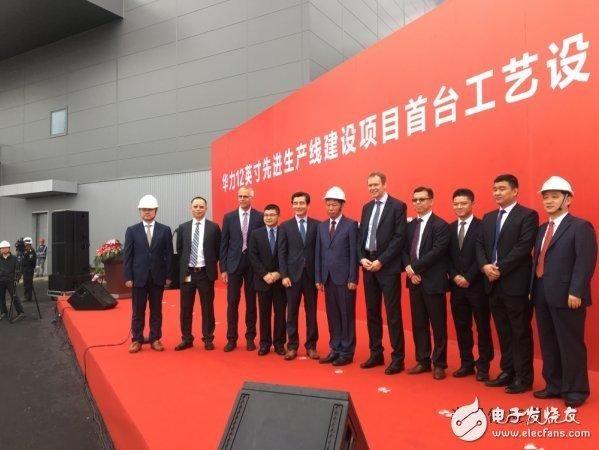 华虹旗下上海最大集成电路实现光刻机搬入 光刻机第一