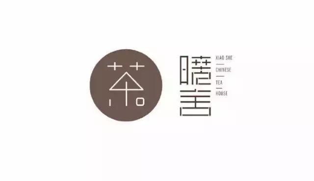 一组真佛系logo设计案例欣赏,浓浓的禅意美学