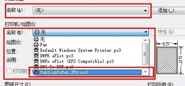 用CAD装修jpg格式的图片ktv吊顶导出cad图片