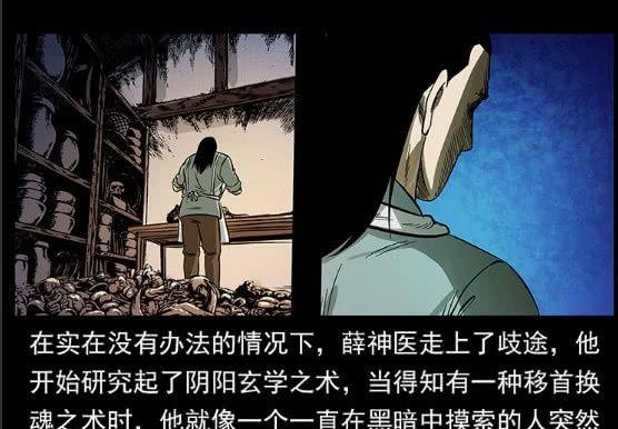 <b>仙山传奇:只要能够救治自己的儿子,神医什么事全可以做出来!</b>