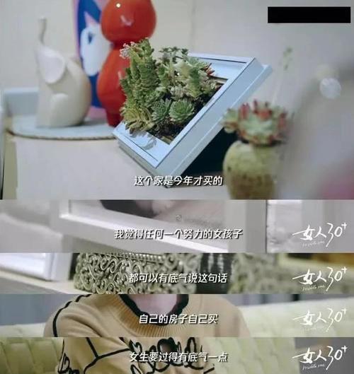 恩北京新家曝光,难怪40岁还不嫁,网址这是该情趣女人小说图片