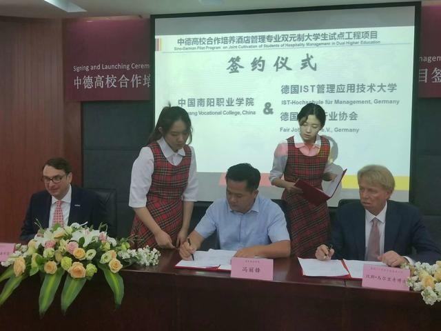 南阳高中职业(6389)层次高中v高中说明北京学院上在图片