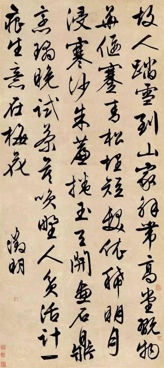 最的书法_书法种类的简单介绍,领略书法的博大精深