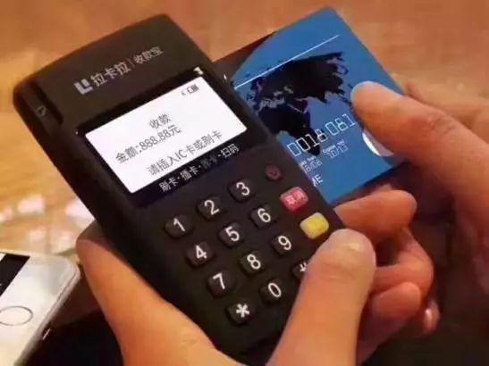 信用卡在pos机上刷了,但没输入密码,这样有事吗?