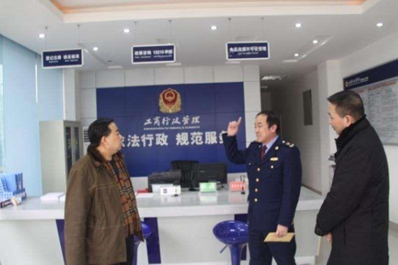 北京各工商局最新联系电话一览表