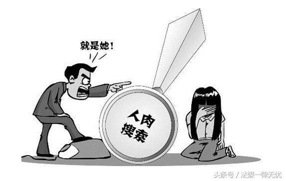 香港马会资料小鱼儿:王俊凯被粉丝跟拍发飙跟拍明星违法吗?