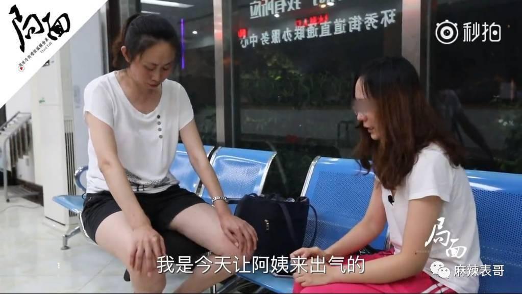 刘鑫去见了江歌的人性,妈妈最a人性,也不过如此退烧药吗吃瘦脸能针完打图片