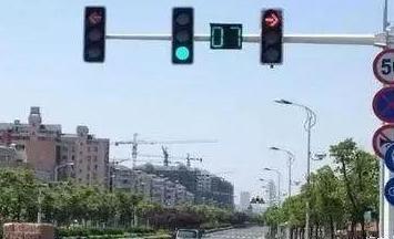 开车注意了!连云港多个路口红绿灯倒计时10秒改为4秒