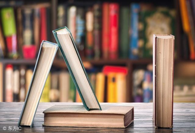 书籍正文页版心设计