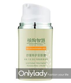 51女性美丽网|转载:敏感肌用植物智慧特护舒缓安肤霜怎么样,肌肤更健康