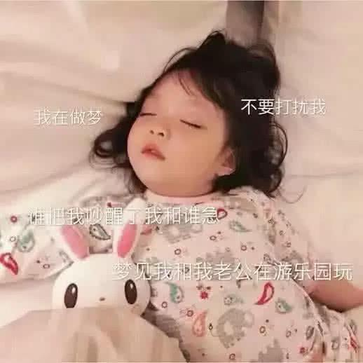 撒娇不让v表情表情:生气委屈我受一点说好,果可爱猫日本表情包图片