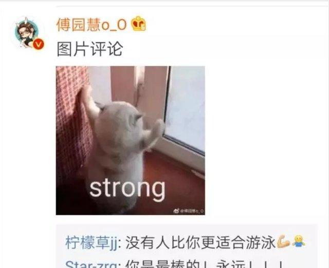 傅园慧爸爸为女发声,直面回应综艺节目影响比赛的言论